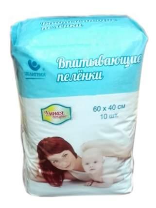 Пеленки для детей Пелигрин 60х40 см 10 шт.