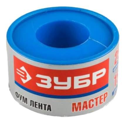 """Фумлента Зубр """"МАСТЕР"""", плотность 0,25 г/см3, 0,1ммх19ммх15м"""