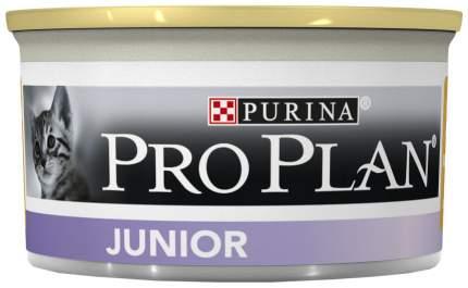 Консервы для котят PRO PLAN Junior, курица, 85г