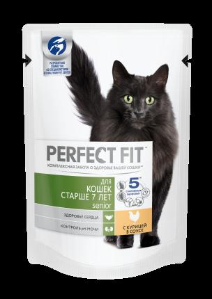 Влажный корм для кошек Perfect Fit Senior для стерилизованных, с курицей в соусе, 85г