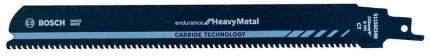 Набор полотен для сабельных пил Bosch S 1155 CHM 2608653183