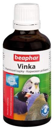 Витаминный комплекс для декоративных птиц Beaphar Vinka, укрепление иммунитета 50 мл