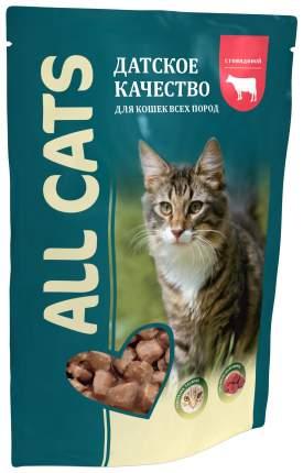 Влажный корм для кошек ALL CATS, говядина, 85г