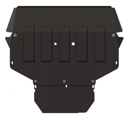 Защита двигателя Шериф для Volkswagen (26.0780)