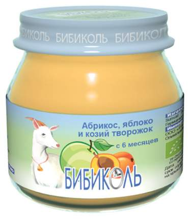 Пюре органическое фруктово-молочное Бибиколь Абрикос яблоко и козий творожок 80 г