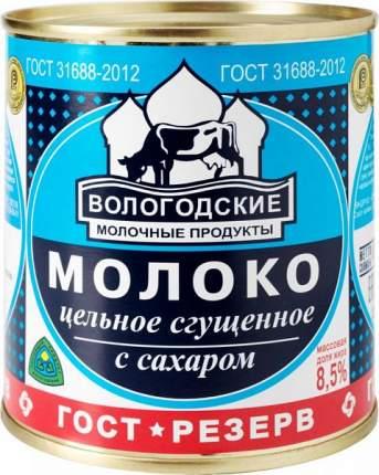 Молоко сгущенное Вологодские молочные продукты  8.5%  с сахаром 400 г