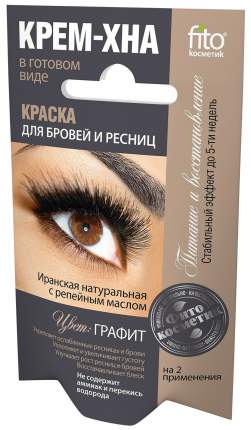 Крем-хна для бровей Фитокосметик Крем-хна графит 2 мл