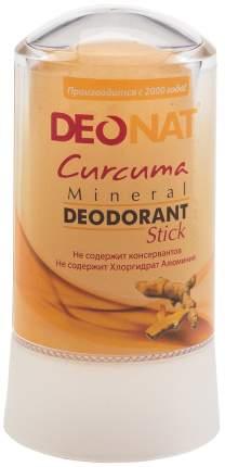 Дезодорант DeoNat С куркумой 60 г
