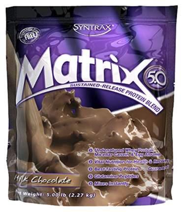 Протеин Syntrax Matrix 5.0, 2270 г, milk chocolate