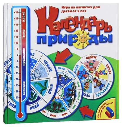 Семейная настольная игра Десятое королевство Календарь природы 1328