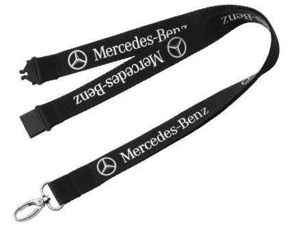 Лента для ключей Mercedes-benz B66958365