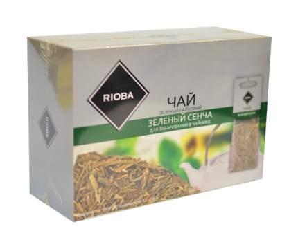Чай зеленый Rioba сенча байховый крупнолистовой 20 пакетиков