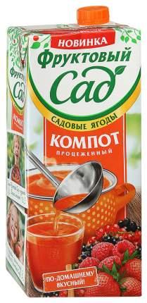 Компот Фруктовый Сад садовые ягоды процеженный 0.95 л