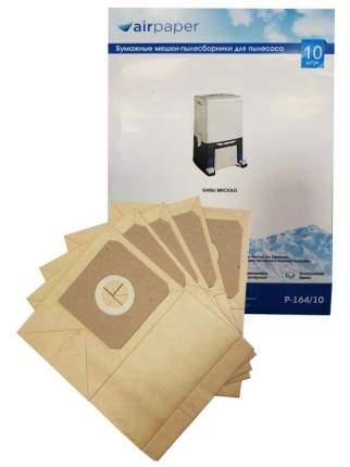 Мешок для пылесоса Ghibli  Briciolo AirPaper P-164/10 10 шт