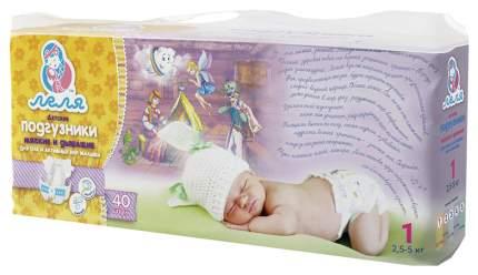Подгузники для новорожденных Леля 1 (2,5-5 кг) 40 шт