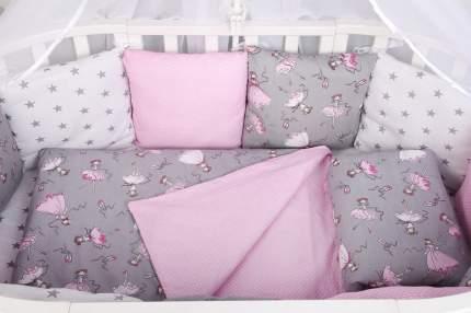 Комплект в кроватку 15 предметов AmaroBaby МЕЧТА (серый/розовый,поплин/бязь)