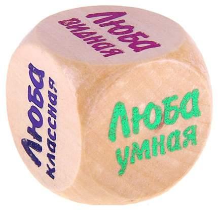 Кубик для настольных игр Sima-Land Люба 647173