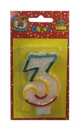 """Свеча для торта с блестками - Цифра """"3"""" Миленд"""