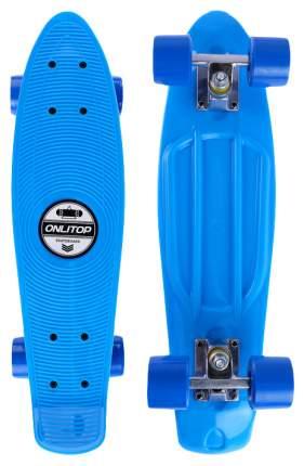 Скейтборд M-550, размер 56x14 см, колёса PVC 55х40 мм ONLITOP