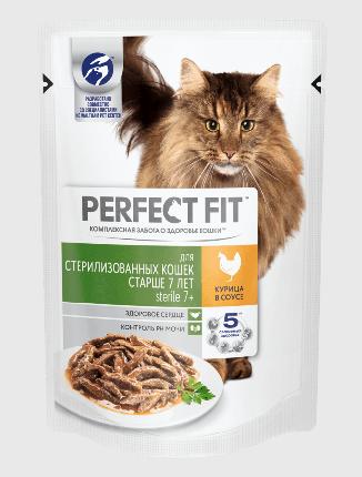 Влажный корм для кошек Perfect Fit Senior для стерилизованных, с курицей в соусе, 24шт 85г