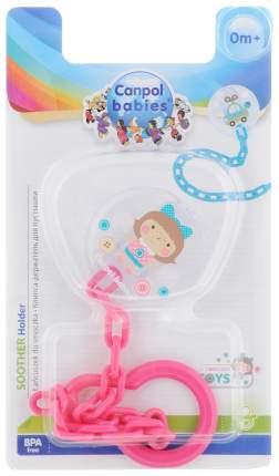 Клипса-держатель для пустышек Canpol Toys арт. 10/889 0 мес.+ розовый