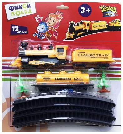 """Игровой набор Фиксики """"Железная дорога"""". Товарный поезд S"""