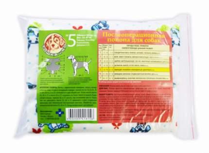 Попона послеоперационная для собак Тошка и Ко №5, 80-90 см