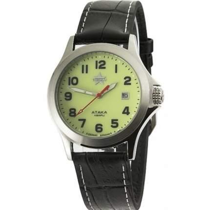 Наручные часы Слава Спецназ C2100312