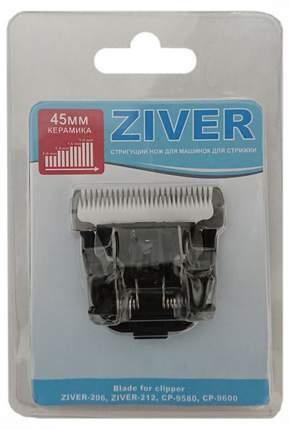 Сменный нож ZIVER для машинок для стрижки животных Ziver 206, 211, 212, керамика, 0,8-2 мм