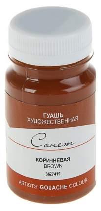 Гуашь Невская Палитра Сонет коричневый 100 мл