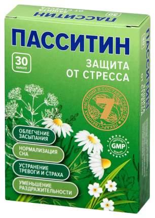 Пасситин Защита от стресса капсулы 30 шт.