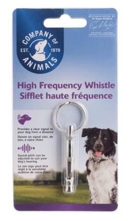 Свисток для собак Company of Animals, высокочастотный, металл