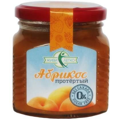 Ягода протертая Живи легко абрикос на эритрите 250 г