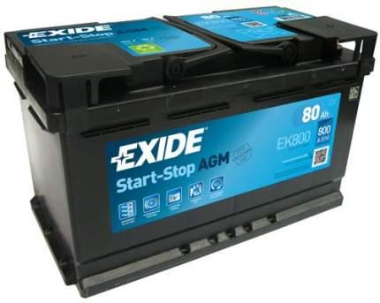 Аккумулятор автомобильный EXIDE EK800 80 Ач