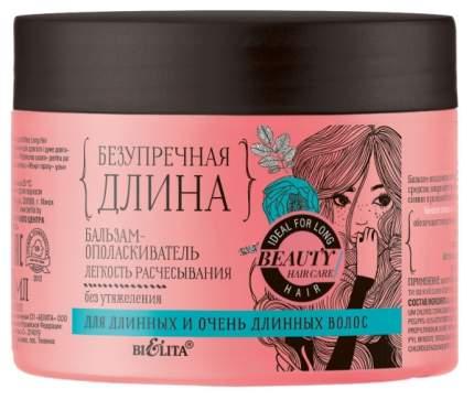 Бальзам для волос Bielita Легкость расчесывания 300 мл