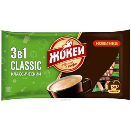 Кофейный напиток Жокей классический растворимый 3в1 12 г 50 штук