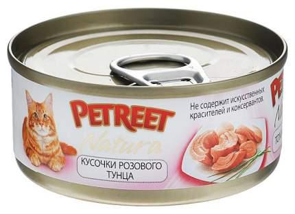Консервы для кошек Petreet Natura, розовый тунец, паштет, 70 г 12 шт