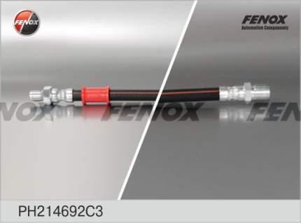 Шланг тормозной системы FENOX PH214692C3 задний