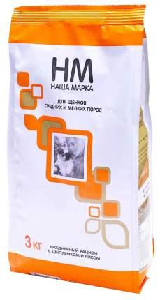 Сухой корм для щенков Наша Марка, мелких и средних пород, цыпленок и рис, 3кг