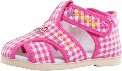 Сандалии Котофей 221052-71 для девочек розовый р.25