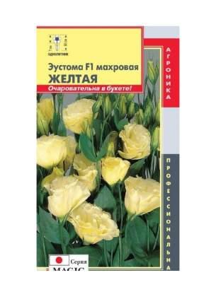 Семена Эустома Мэджик Желтая F1, 10 гранул Профессиональная коллекция Плазмас