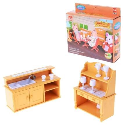 Мебель для кукол Junfa toys для столовой Happy Family