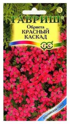 Семена Обриета Красный каскад, 0,05 г Гавриш