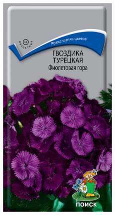Семена Гвоздика турецкая Фиолетовая гора, 0,25 г Поиск