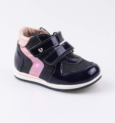 Ботинки Котофей 152190-25 для девочек р.21