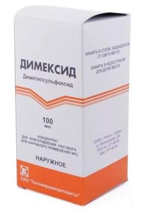 Димексид раствор для наружного применения 100 мл Татхимфармпрепараты
