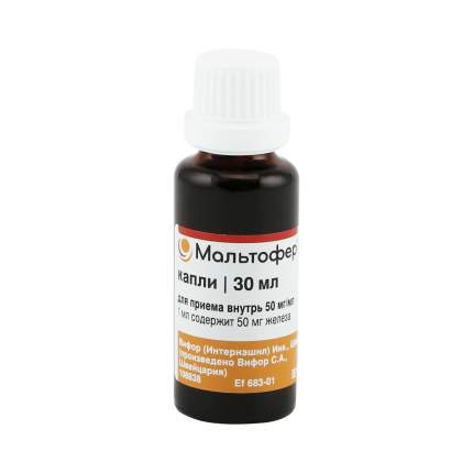 Мальтофер капли 50 мг/мл 30 мл