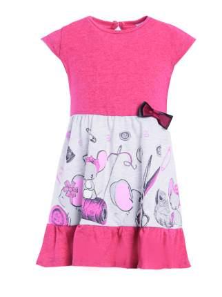 Платье детское Ивашка фуксия р. 122