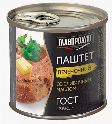Паштет Главпродукт печеночный со сливочным маслом 250 г