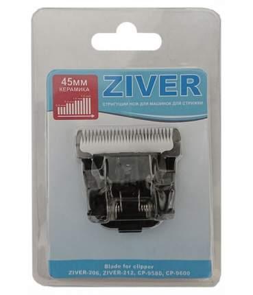 Нож для машинок ZIVER-206, Ziver-211, ZIVER-212 (45 мм)